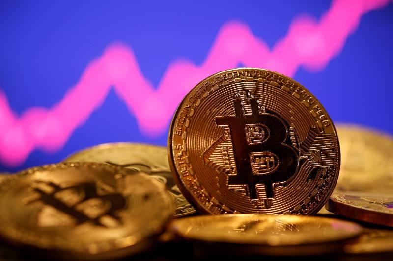 Bitcoin en 2021: cuál fue su cotización en dólares